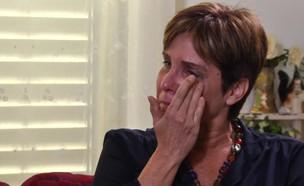 אשתו השניה של שמעון קופר בראיון (צילום: מתוך אנשים, שידורי קשת)