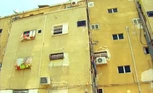 מחסור בדיור ציבורי (צילום: חדשות 2)