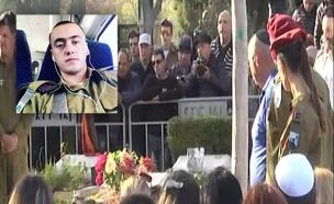 """רב""""ט ויאצ'סלב גרגאי (צילום: חדשות 2, ערוץ הפייסבוק)"""