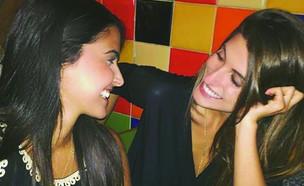 מרין אביסדיד ודנה זרמון - לשימוש מעריב לנוער (צילום: צילום פרטי, מעריב לנוער)