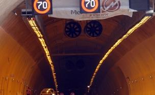 הכניסה למנהרות הראל (צילום: חדשות 2)