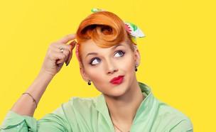 אישה חושבת (צילום: Shutterstock, מעריב לנוער)
