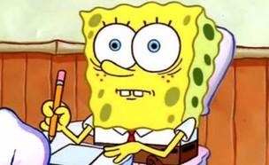 בובספוג במבחן (צילום: צילום מסך, מעריב לנוער)