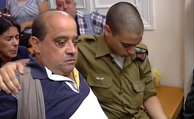 יתייצב בבית המשפט לדיון על עונשו (צילום: חדשות 2)