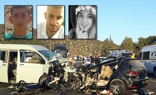 אחמד עואודה, דרין חג ועלי חליחל שנהרגו בתאונה