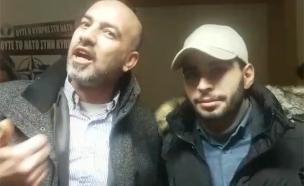 עימות בין ישראלים לפעילי BDS (צילום: חדשות 2)