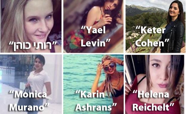 הדמויות החדשות שנחשפו