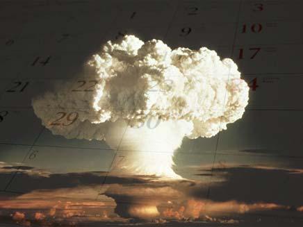 פיצוץ גרעיני (צילום: רויטרס)