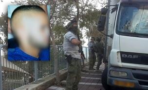 הכוחות המיוחדים במצוד בחיפה