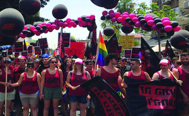 הפגנה של איגי (צילום: איגי, מעריב לנוער)