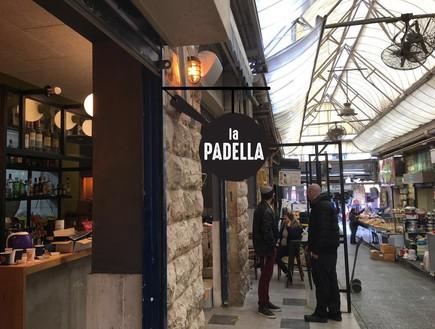 מסעדה לה פדלה, ירושלים