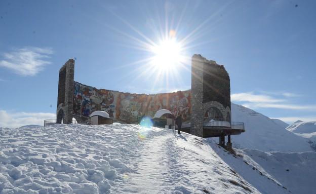 אנדרטת השלום (צילום: אורן סטלקול)
