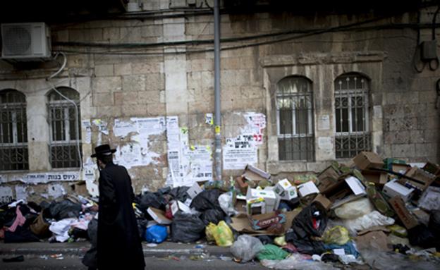 """ירושלים """"טובעת"""" בזבל (צילום: פלאש  90 / יונתן סינדל)"""