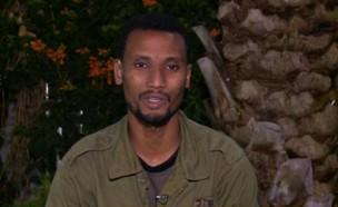 מקומם: בנק הדם סירב לתרומה מחייל אתיופי (צילום: מתוך חי בלילה, שידורי קשת)