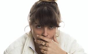 נגה ארז (צילום: מיכאל טופיול,  יחסי ציבור )