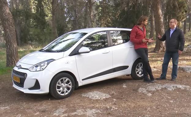 מודרני יונדאי i10 במבחן דרכים: מכונית עירונית שימושית וטובה RN-17