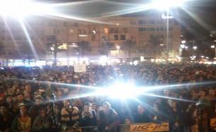 הפגנת קנאביס בתל אביב (צילום: קנאביס, קניוני עזריאלי)