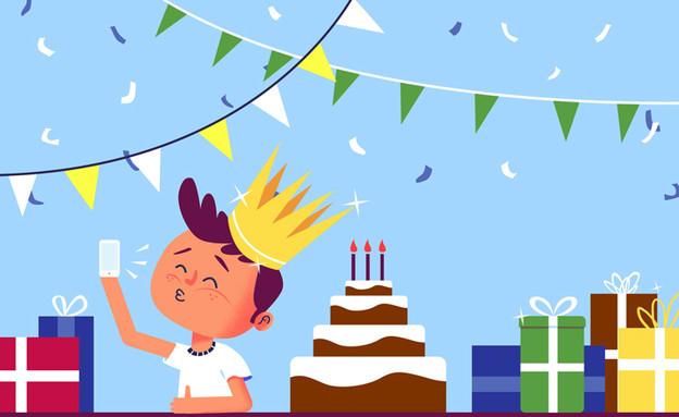יום הולדת לילדי הגן (איור: פייר קליינהאוז)