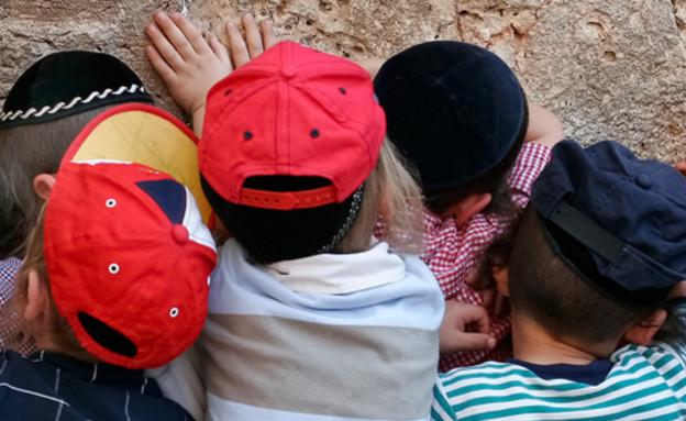 ילדים דתיים (צילום: Shutterstock)
