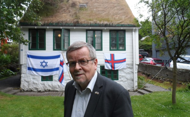 מר פולסן יושב ראש ארגון חובבי ישראל באיי פארו (צילום: עמרי ואורית גלפרין)