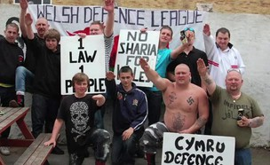 הפגנה אנטישמית, ארכיון  (צילום: סטנד וויט אס)
