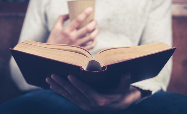 ספרים (צילום: Shutterstock)