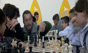 אימפריית השחמט של הצפון: טבריה (צילום: חדשות 2)