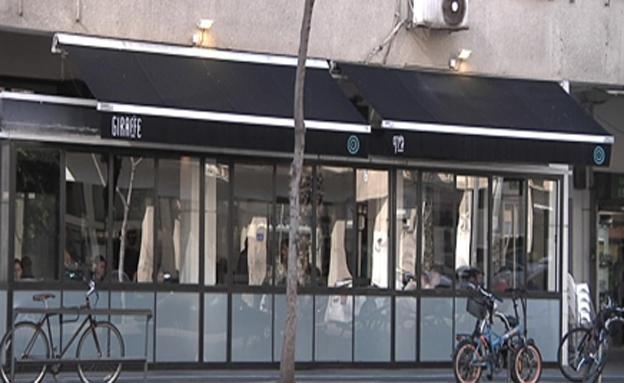"""מסעדת ג'ירף בת""""א (צילום: חדשות 2)"""