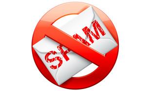 ספאם, דואר זבל, (צילום: ShutterStock)