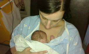 הילה סיפור לידה (צילום: צילום ביתי)