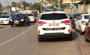 ניידת משטרה (צילום: טל דרליצ'מן)