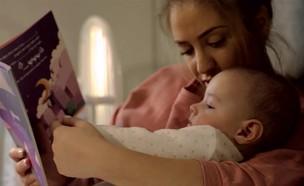 איך להרדים תינוק (צילום: אור גץ)