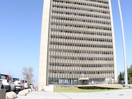 אוניברסיטת חיפה, ארכיון