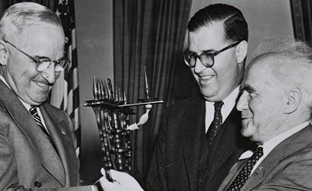 """בן גוריון עם הנשיא טרומן (צילום: צילום: פריץ כהן, לע""""מ)"""
