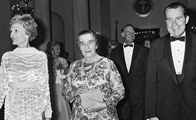 """גולדה מאיר וריצ'רד ניקסון (צילום: צילום: משה פרידן, לע""""מ)"""