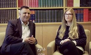 מלמדים עברית משרד החוץ (צילום: צילום מסך)