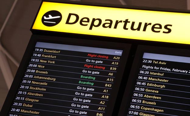לוח טיסות (צילום: ShutterStock)