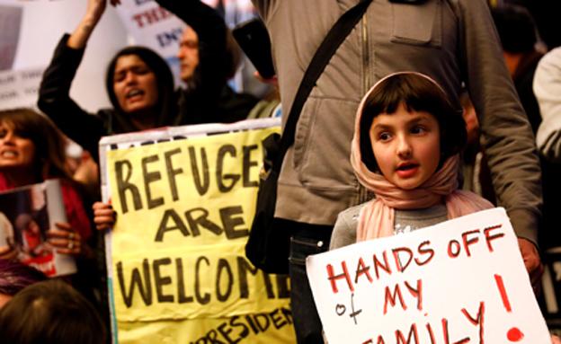 המחאות נגד צו ההגירה (צילום: רויטרס)