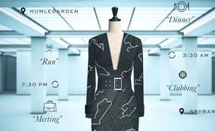 רוצים בגד חדש? המחשב יעצב עבורכם (צילום: LVYREVEL)