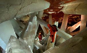 מכרה נאיקה (צילום: National Geographic)