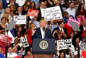 טראמפ מדבר על אירוע הטרור - שלא קרה (צילום: רויטרס)