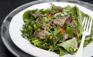 סלט בקר (צילום: אפיק גבאי, אוכל טוב)