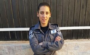 אליה שרביט (צילום: דוברות המשטרה)