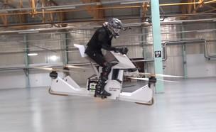רחפן אופנוע Scorpion-3 של Hoverbike