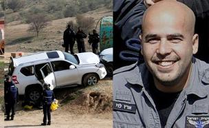 """השוטר ארז לוי ז""""ל וזירת האירוע (צילום: רויטרס)"""