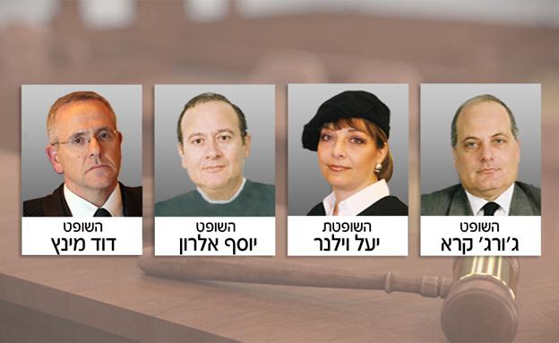 השופטים שנבחרו (צילום: חדשות 2)