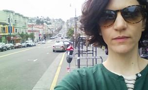 סן פרנסיסקו (צילום: צילום ביתי)