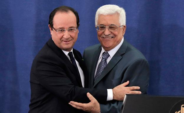 עשרות מחוקקים בצרפת דורשים להכיר במדינה פלסטינית (צילום: רויטרס)