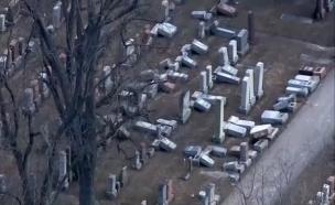 ונדליזם בבית קברות יהודי במיזורי (צילום: רויטרס)