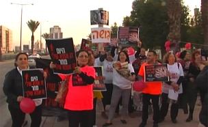 הפגנה מול בית אבות בבאר שבע (צילום: חדשות 2)